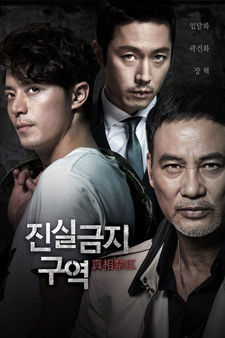 韓国版ポスター20160418-B