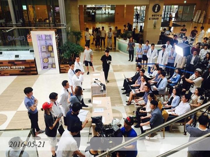 0521-서울성모병원-B