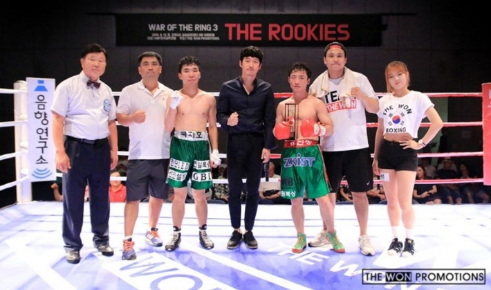 20160813-1400-WAR OF THE RING-3-2