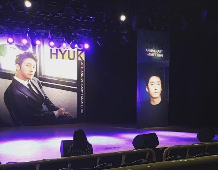 stuckonhyuk2