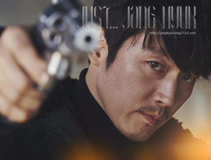 Jang Hyuk チャン・ヒョク