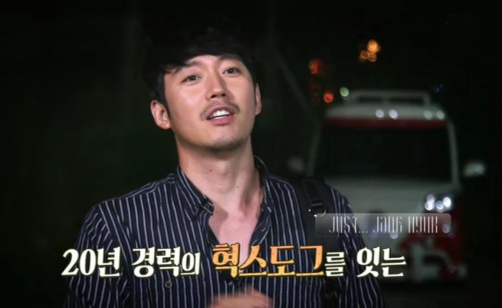 チャンヒョク Jang Hyuk