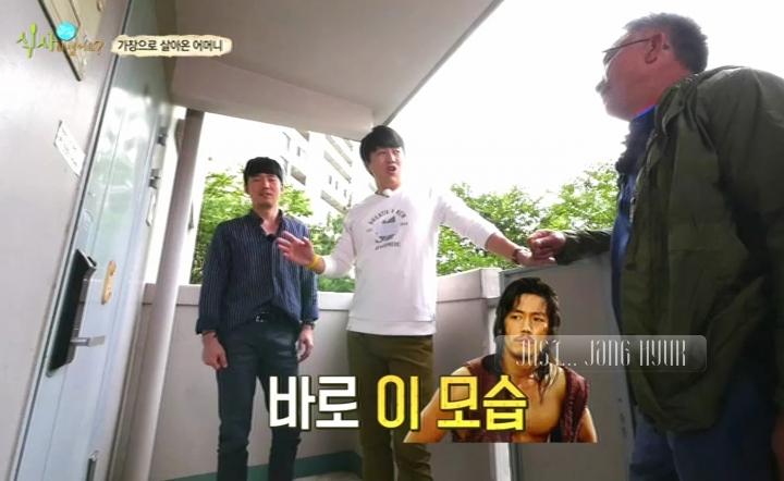 장혁 チャン・ヒョク jang hyuk