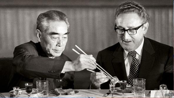 Kissinger2[1]