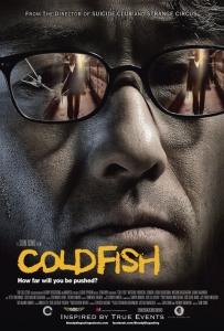 coldfish01.jpg