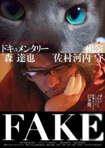 fake04.jpg
