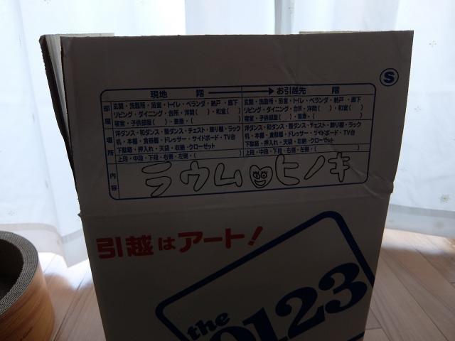s_DSCF2744.jpg