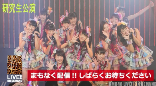 161015 NMB48研究生公演