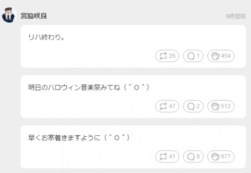 161030 田名部生来23 (4)
