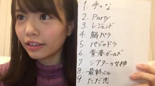 161107 渕上舞22 (7)