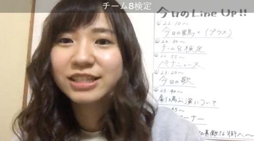 161109 石田優美 (63)