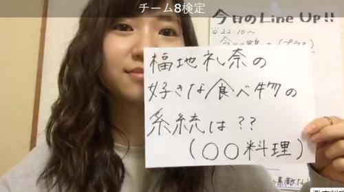 161109 石田優美 (43)