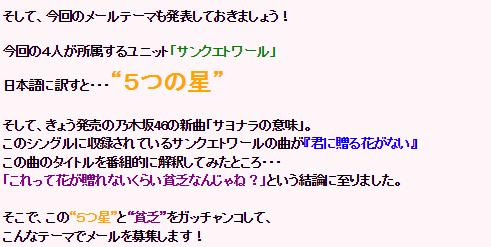 161109 神志那結衣23 (31)