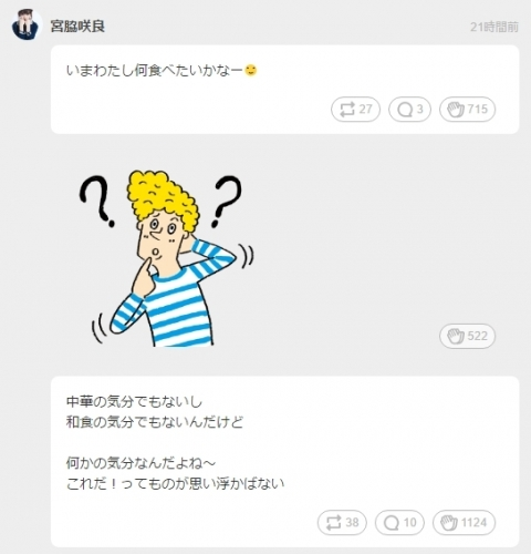 161102 AKB48チームK (9)