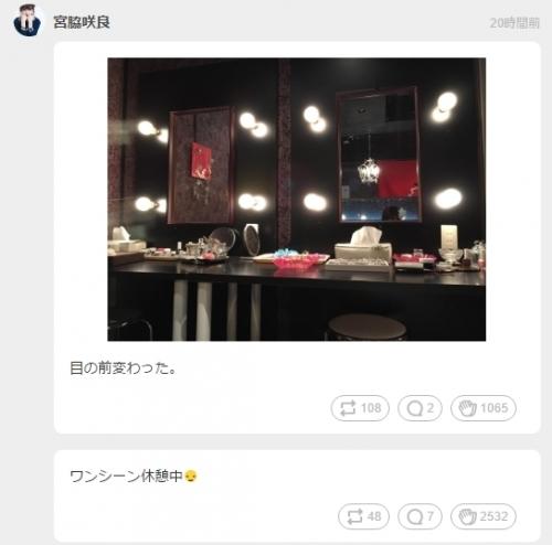 161102 AKB48チームK (12)