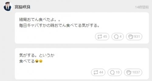 161102 AKB48チームK (13)