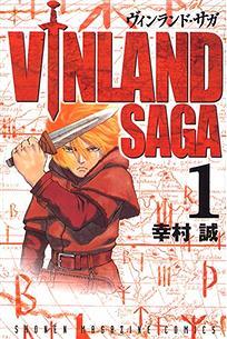 『ヴィンランド・サガ』が「週刊少年マガジン」で連載していたという事実www