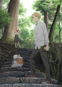 『夏目友人帳』とかいう胸を締め付けられるアニメ