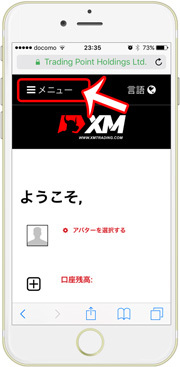 XM追加口座開設方法スマホ004
