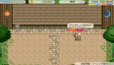 QUKRIA_SS_013120151005.jpg