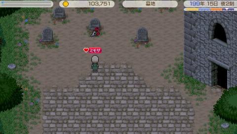 QUKRIA_SS_016020151005.jpg