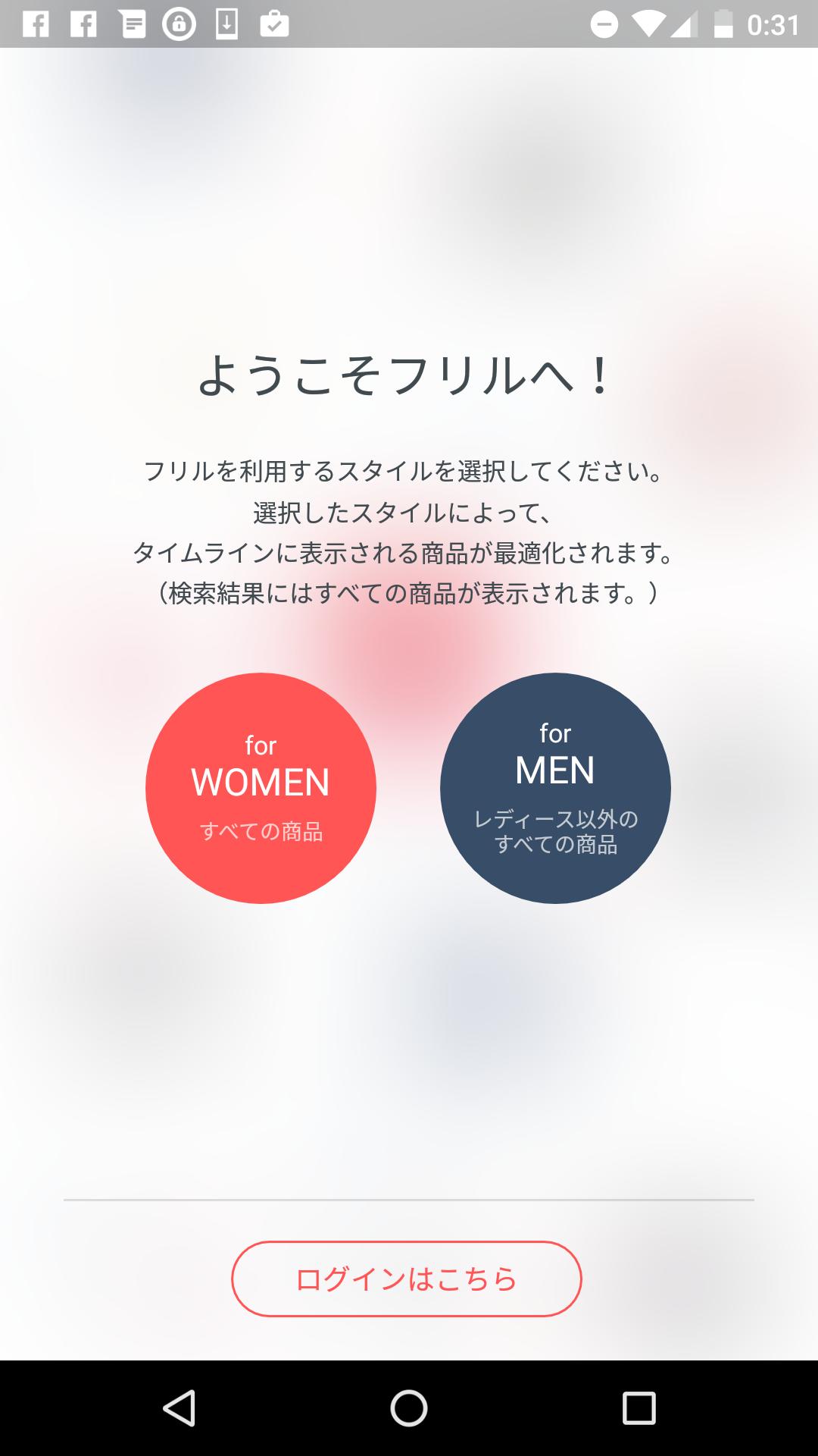 Screenshot_20160916-003156.png