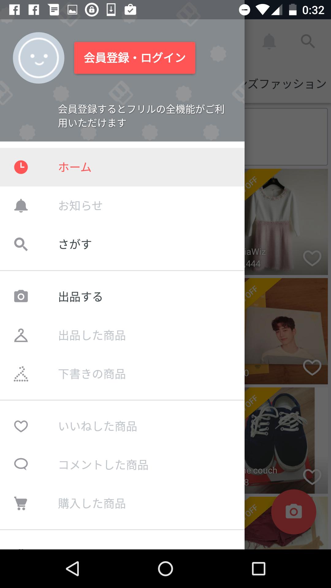 Screenshot_20160916-003258.png