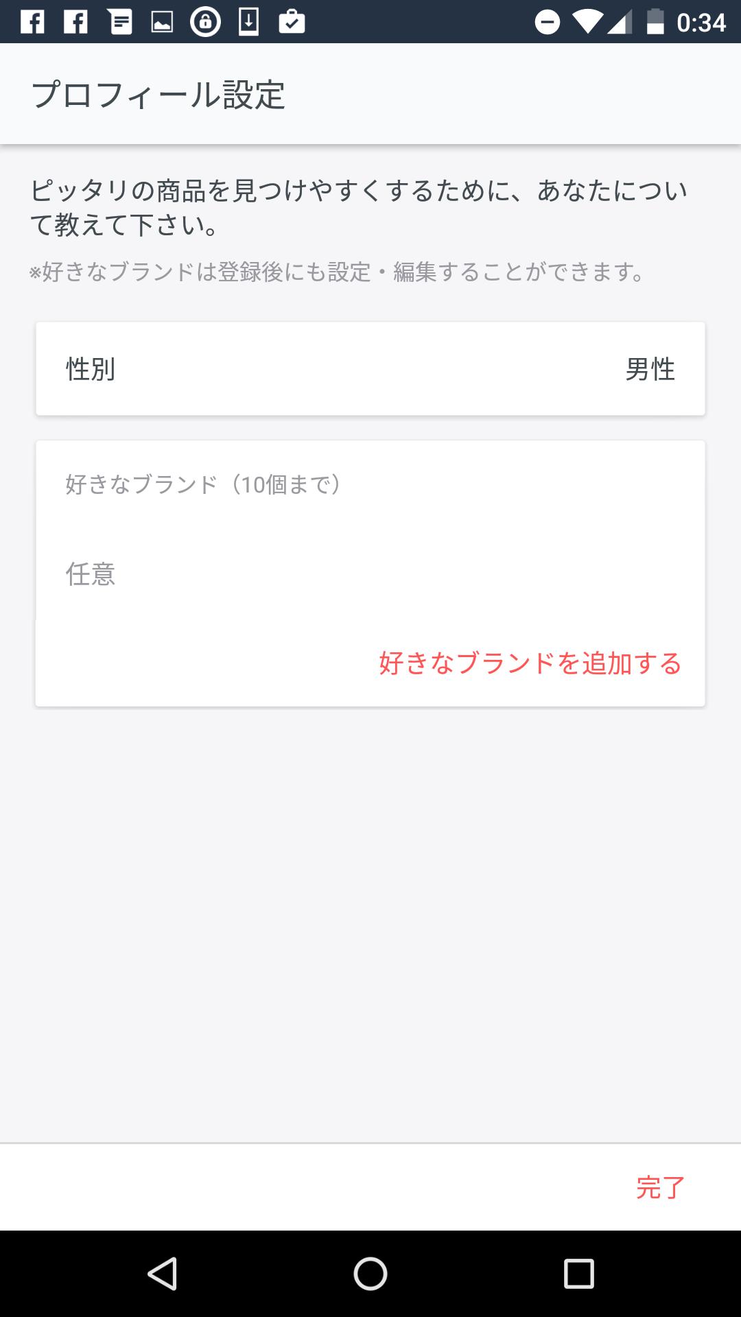 Screenshot_20160916-003440.png