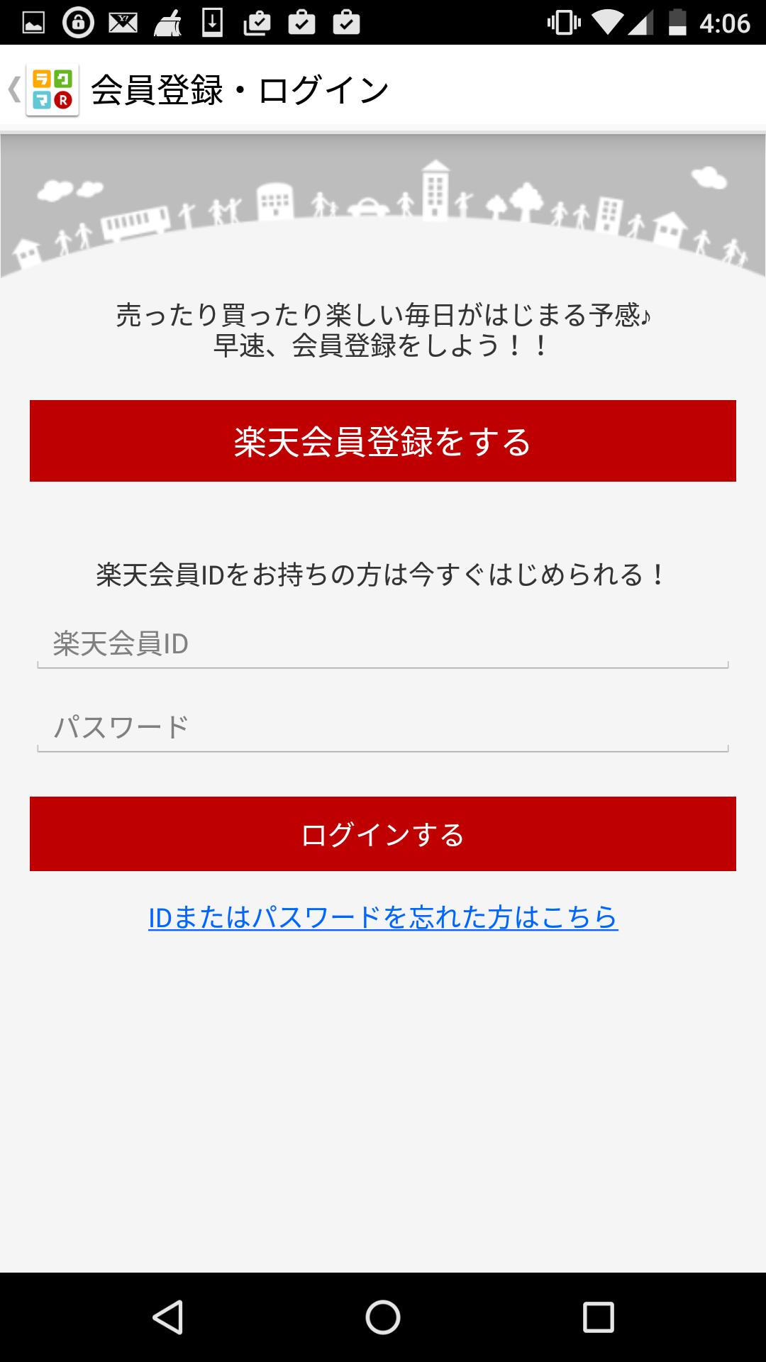 Screenshot_20160916-040602.png