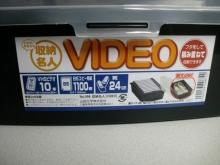 100円ショップ・ビデオBOX
