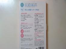 かじたく (1)