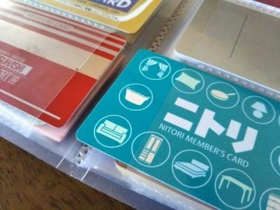 無印良品PPカードケース1