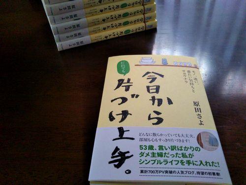 201612170946303c3.jpg