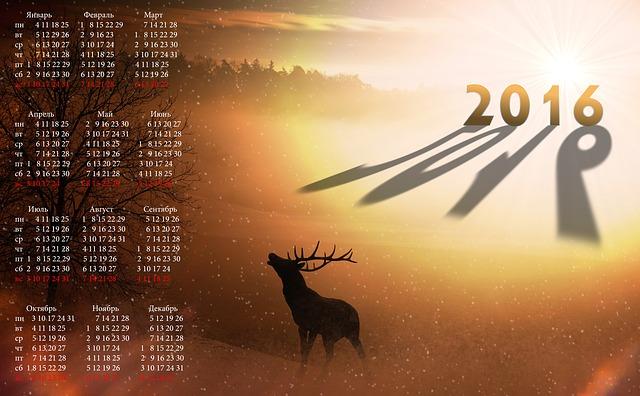 calendar-1185633_640.jpg