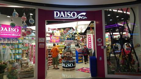 DaisoBKK (2)