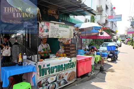 Kai Jiew shop