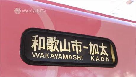 05 KADA at WAKAYAMA pref (5)
