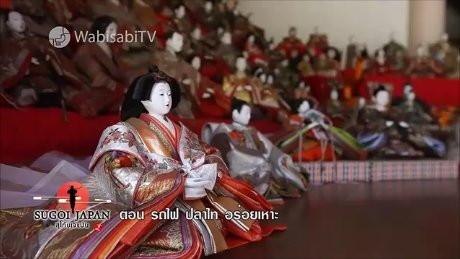 12AwashimaJinjyaKADA at WAKAYAMA pref (15)