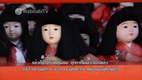 12AwashimaJinjyaKADA at WAKAYAMA pref (16)