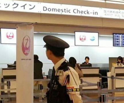 Guard at Japan Airport