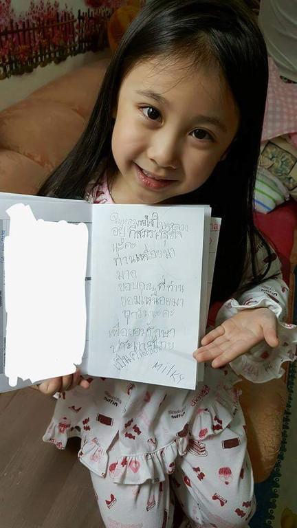 Milky take letter in hand