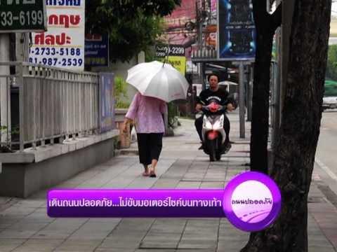 Side walk (3)