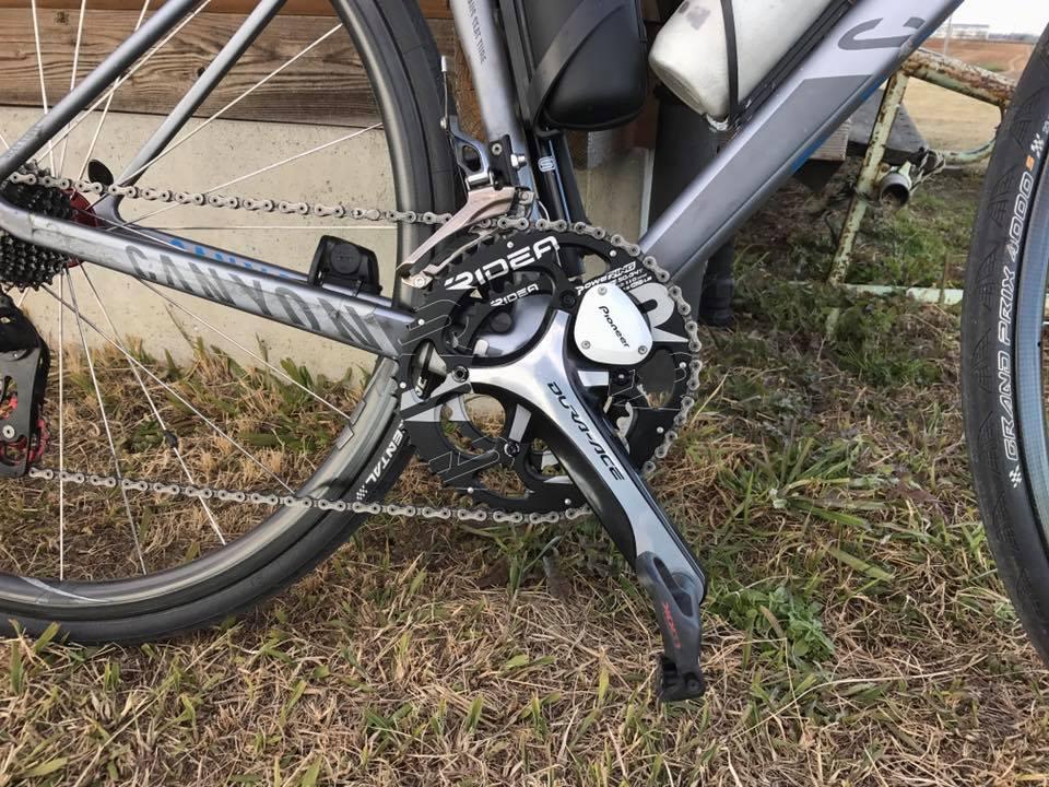 bikes237.jpg