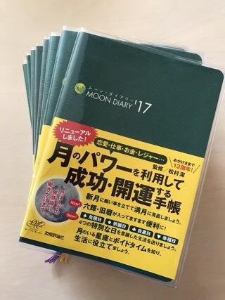 201612070954470fa.jpg