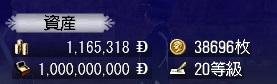 ローマコイン3