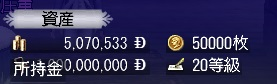 ローマコイン1