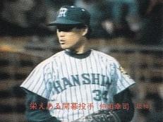 1988107a