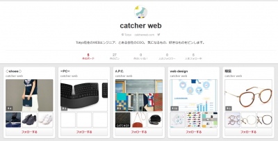 catcher_pinterest_website.png