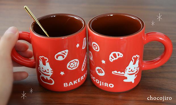 マグカップ[ねこのパン屋さん]赤×チョコレート_ちょこじろー