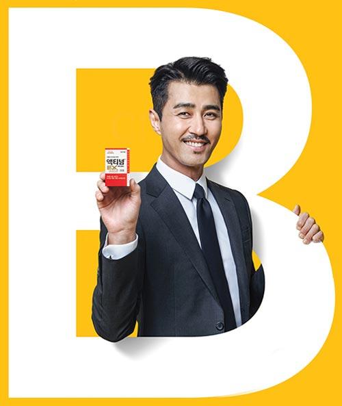 チャスンウォン 차승원 チャ・スンウォン Actinum EX広告